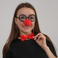 Карнавальный набор 'Клоун', нос, бабочка, очки