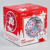 Набор для творчества 'Новогодний шар. Снежинка' Коты Аристократы