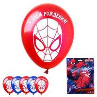 Воздушные шары 'С Днём Рождения', Человек-паук, 25 шт., 12'