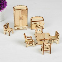 Набор деревянной мебели для кукол 'Зал', 9 предметов