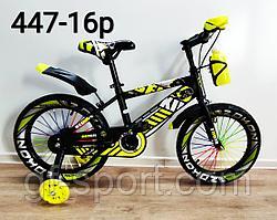 Велосипед BeixiL салатовый оригинал детский с холостым ходом 16 размер