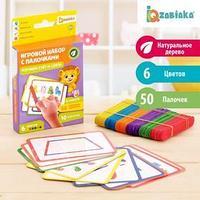 Игровой набор с палочками 'Изучаем счёт и цвета', счётные палочки, по методике Монтессори