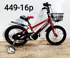 Велосипед Forever красный оригинал детский с холостым ходом 16 размер