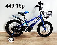 Велосипед Forever синий оригинал детский с холостым ходом 16 размер