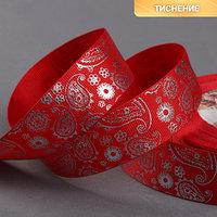 Лента репсовая с тиснением 'Огурцы', 25 мм, 18 ± 1 м, цвет красный