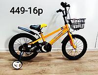 Велосипед Forever оранжевый оригинал детский с холостым ходом 16 размер