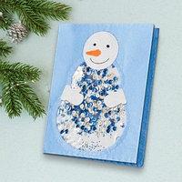 Новогодняя открытка-шейкер 'Весёлый снеговик'