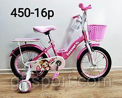 Велосипед Forever Принцесса розовый оригинал детский с холостым ходом 16 размер