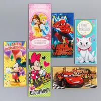 Набор конвертов для денег 'Disney', 6 шт. МИКС