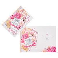 Открытка 'С Днем Свадьбы!' глиттер, конгрев, конверт и открытки, с карманом, А4 (комплект из 10 шт.)