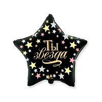 Шар фольгированный 18' 'Ты звезда', звезда