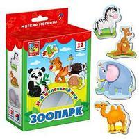Магнитная игра 'Зоопарк'
