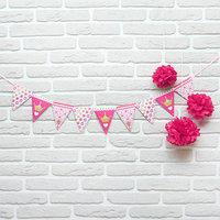 Набор для оформления праздника 'Для принцессы'