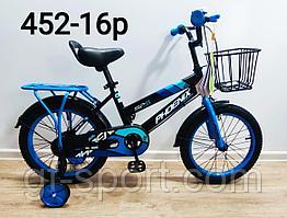 Велосипед Phoenix синий оригинал детский с холостым ходом 16 размер