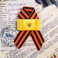 Лента георгиевская со звездой '75 лет Победы!'