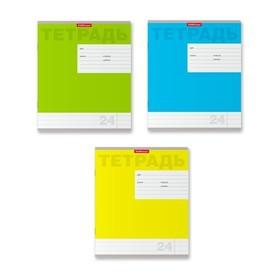 Тетрадь 24 листа, в линейку, Erich Krause 'Классика новая', обложка из мелованного картона плотностью 170 - фото 1