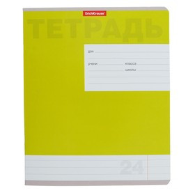 Тетрадь 24 листа, в линейку, Erich Krause 'Классика новая', обложка из мелованного картона плотностью 170 - фото 2