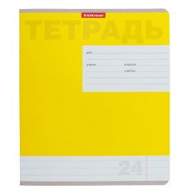 Тетрадь 24 листа, в линейку, Erich Krause 'Классика новая', обложка из мелованного картона плотностью 170 - фото 3