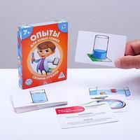 Карточная игра 'Опыты для юных гениев. Своими руками', 30 карточек