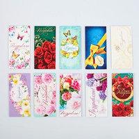 Набор микс конверты для денег 'Поздравляю', для прекрасных дам