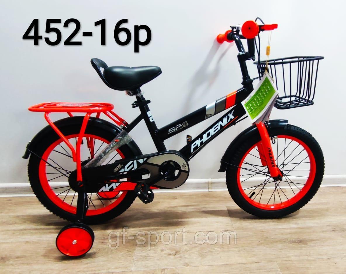 Велосипед Phoenix оранжевый оригинал детский с холостым ходом 16 размер