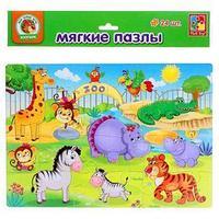 Пазлы мягкие 'Зоопарк', 24 элемента
