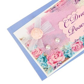 Конверт для денег 'С Днём Рождения!' ручная работа, пионы, жемчуг - фото 3