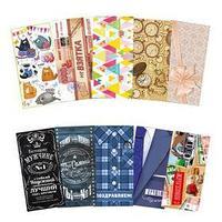 Набор конвертов для денег 'Самый классный праздник', 10 шт.