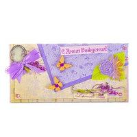 Конверт для денег 'С Днём Рождения!' ручная работа, фиолетовые цветы