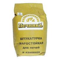 Штукатурка жаростойкая для печей и каминов 'Печникъ' 3,0 кг