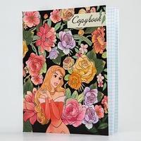 Тетрадь 48 листов в клетку, картонная обложка 'Принцесса'