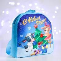 Рюкзак детский 'С Новым Годом', бычки, 24х24 см