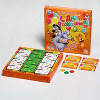 Настольная игра на праздник 'С днём рождения'