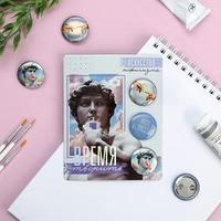Набор значки на открытке голография 'Время творить', d2,5 см