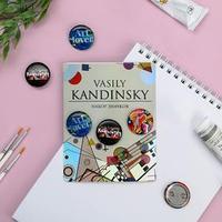 Набор значки на открытке голография 'Василий Кандинский', d2,5 см