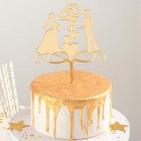 Топпер на торт 'Обручальные кольца', 13x18 см, цвет золото