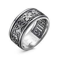 Кольцо 'Спаси и сохрани' с внешним орнаментом, посеребрение с оксидированием, 18,5 размер