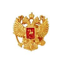 Значок 'Герб РФ' Георгий Победоносец, малый, позолота