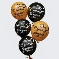 Воздушные шары 'С Днем рождения' Микки (набор 5 шт)