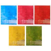 Тетрадь 48 листов клетка MonoColor, белизна 95, обложка мелованный картон, микс (комплект из 5 шт.)