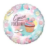 Шар фольгированный 18' 'С днём рождения', пироженка (комплект из 5 шт.)