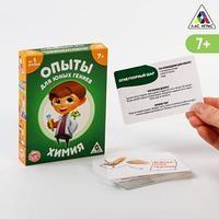 Карточная игра 'Опыты для юных гениев. Химия', 30 карточек