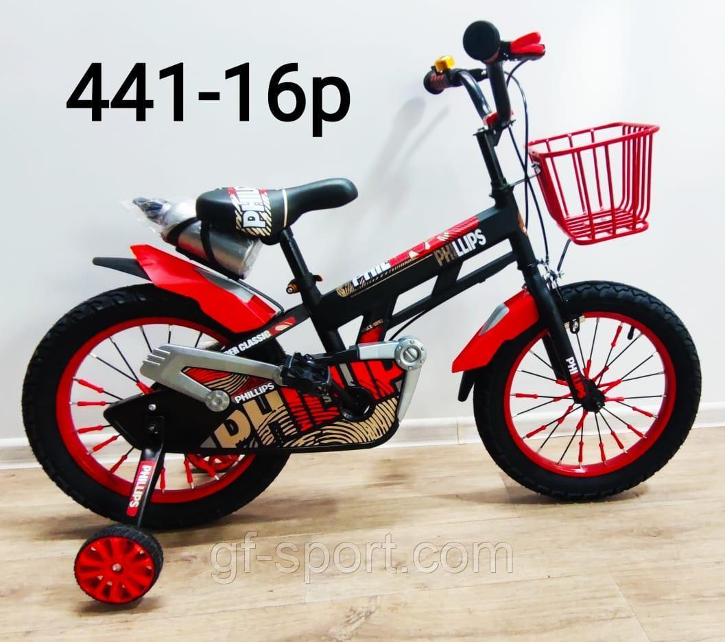Велосипед Phillips красный алюминиевый сплав оригинал детский с холостым ходом 16 размер