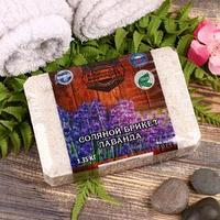 Соляной брикет с алтайскими травами 'Лаванда', 1,35 кг 'Добропаровъ'