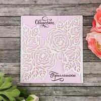 Свадебное приглашение резное, цвет розовый, 27 х 15 см