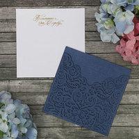 Свадебное приглашение резное, цвет синий, 17 х 28,5 см