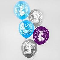Воздушные шары 'С Днем Рождения', Холодное сердце (набор 5 шт) 12 дюйм