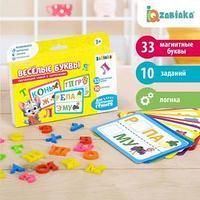 Обучающий набор магнитные буквы с карточками 'Весёлые буквы', по методике Монтессори