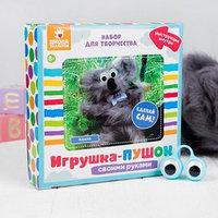 Набор для создания игрушки 'Коала' из меховых палочек