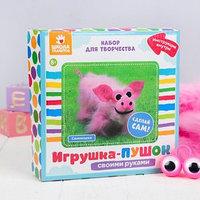 Набор для создания игрушки 'Свинюшка' из меховых палочек